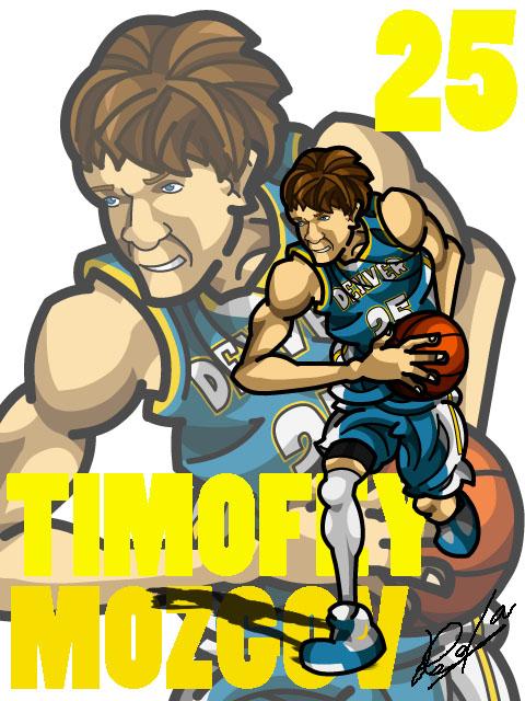 Timofey Mozgov Away