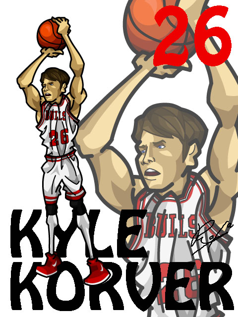 Kyle Korver Home