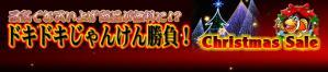 dokidoki_banner.jpg