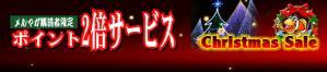 point2bai_banner.jpg