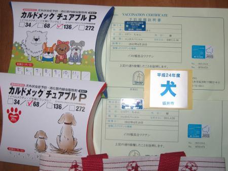 002_convert_20120418201552.jpg