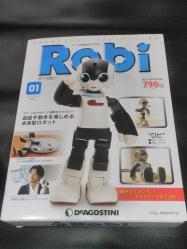 週刊『ロビ』~Robi~創刊号1