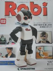週刊『ロビ』~Robi~2号1