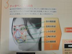 週刊『ロビ』~Robi~3号5