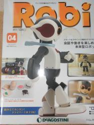 週刊『ロビ』~Robi~4号1