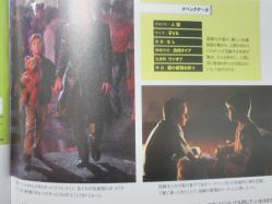 週刊『ロビ』~Robi~4号5