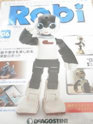 週刊『ロビ』~Robi~6号1