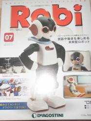 週刊『ロビ』~Robi~7号1
