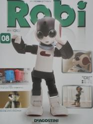 週刊『ロビ』~Robi~8号1