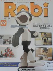 週刊『ロビ』~Robi~9号1