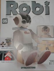 週刊『ロビ』~Robi~5号1