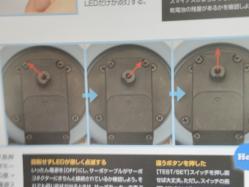 週刊『ロビ』~Robi~6号組立編13