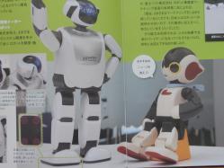 週刊『ロビ』~Robi~12号2
