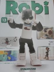 週刊『ロビ』~Robi~13号1