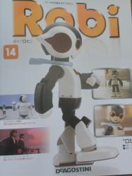 週刊『ロビ』~Robi~14号1