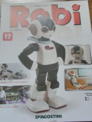 s-週刊『ロビ』~Robi~17号1