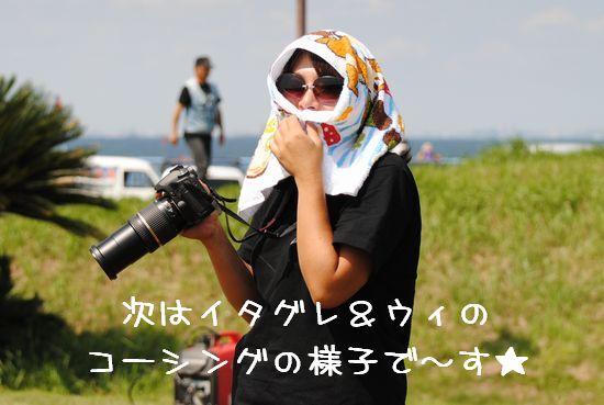 DSC_0151_20110831145100.jpg