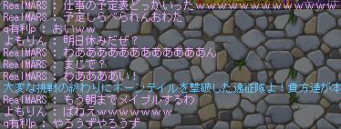 yoteiwasure1