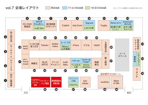upvol7_layout_3.jpg