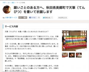 スクリーンショット 2013-01-16 12.57.59