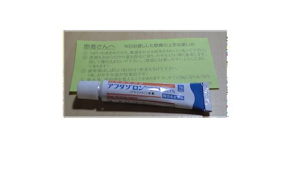 100221-2S.JPG