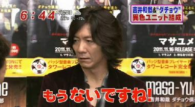 めざましTV_masa_yume02