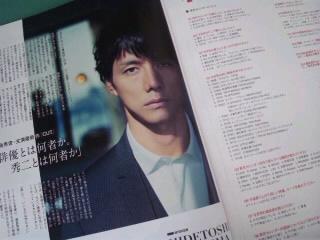 東京カレンダー01