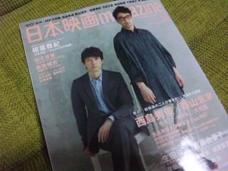 日本映画magazine_vol24
