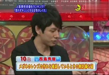 にっしーメガネ02