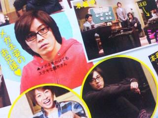 TV LIFE_02