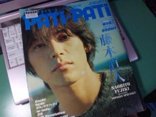 PATIPATI200111