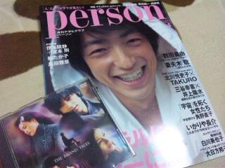 person_01