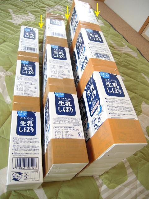 DSCN9316_convert_20110603185742.jpg