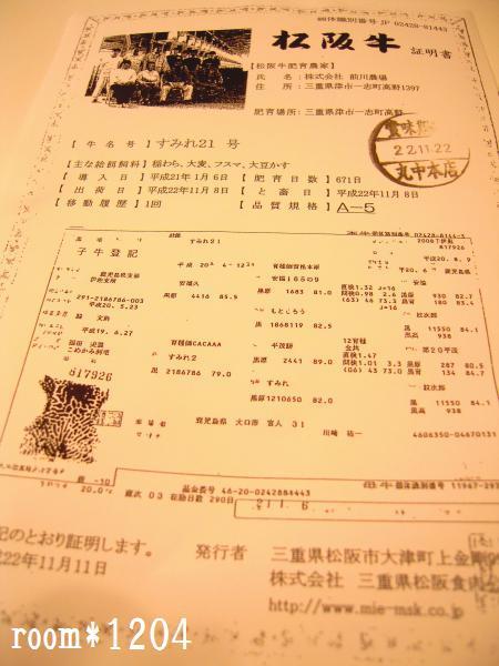 blog1030.jpg
