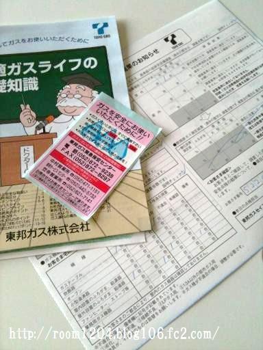 blog122.jpg