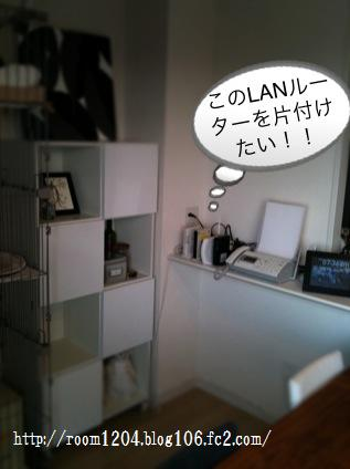 blog138.jpg