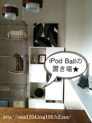 blog140.jpg