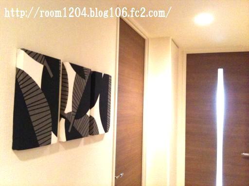 blog149.jpg