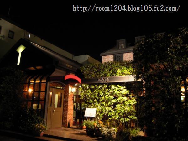 blog295.jpg
