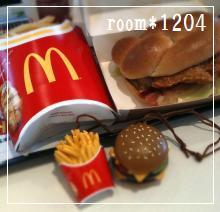 blog300.jpg