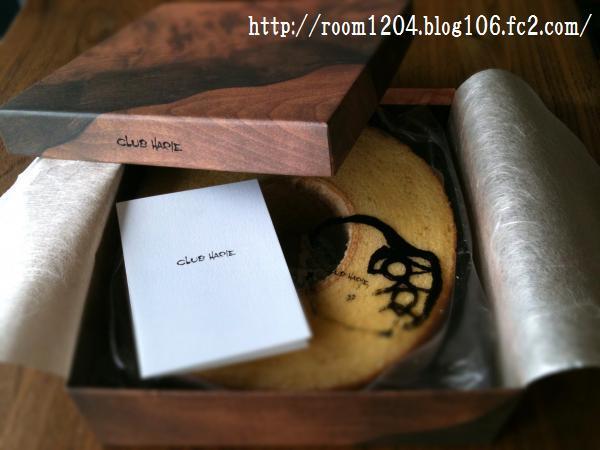 blog334.jpg