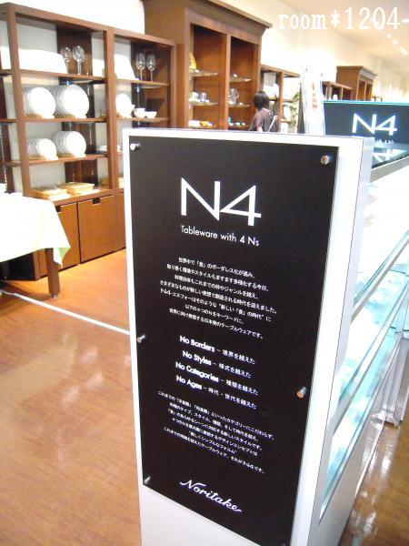 blog456.jpg