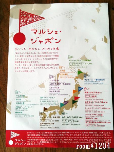 blog460.jpg