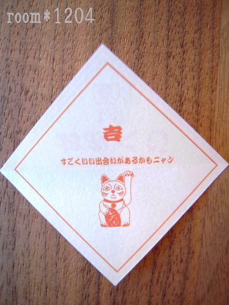 blog691.jpg