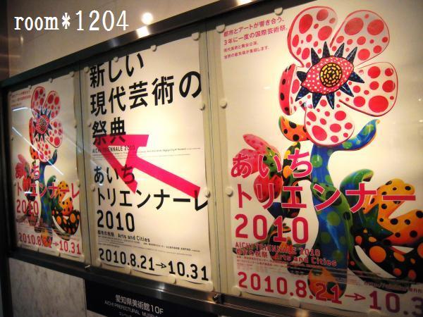 blog708.jpg
