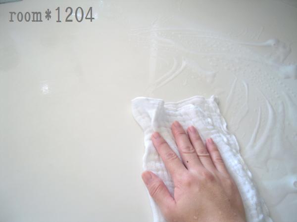 blog771.jpg