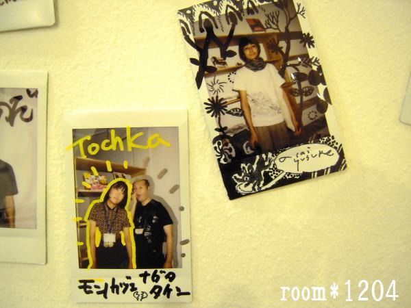 blog884.jpg