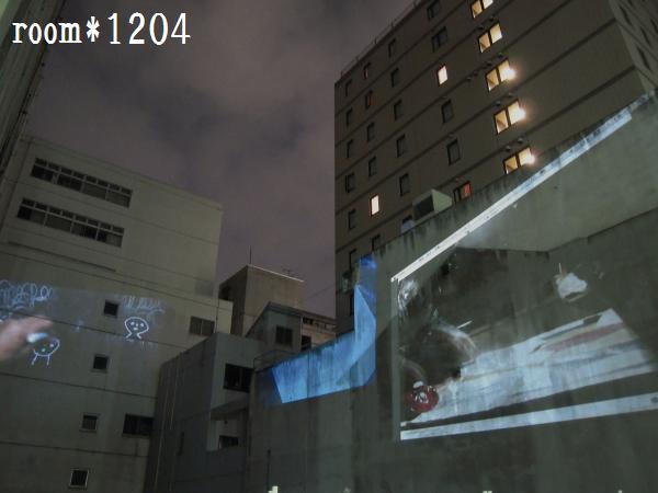 blog894.jpg