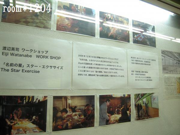 blog919.jpg