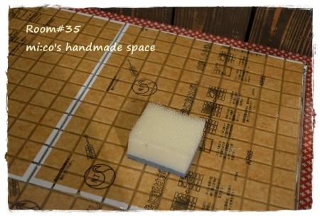 キッチン作業台6